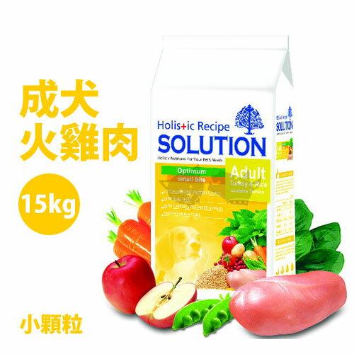 耐吉斯自然食譜-成犬火雞肉+田園蔬果-15kg