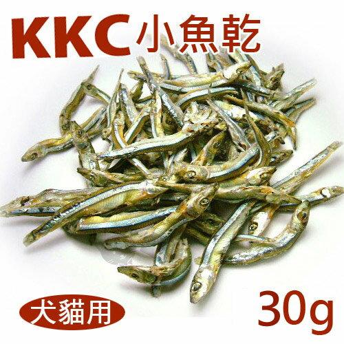 《日本KCC》日本進口 犬貓用沙丁魚小魚乾 - 試吃包30g