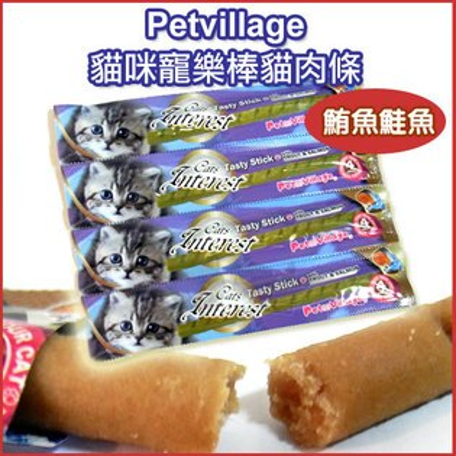 《日本pet village》貓咪寵樂棒貓肉條4條/組