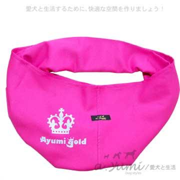 Ayumi寵物背巾-袋鼠媽媽袋(銀冠桃紅)