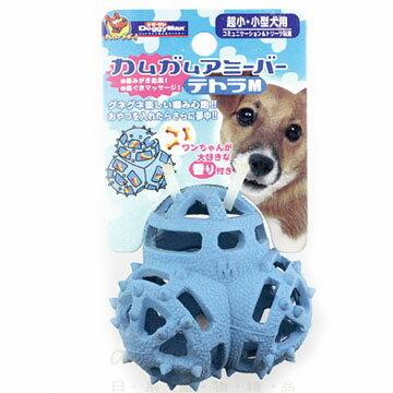 日本抗憂鬱玩具《愛犬益智乳膠玩具球》藍洞洞M