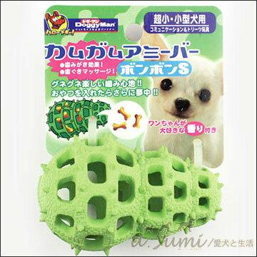 日本抗憂鬱玩具《愛犬益智乳膠玩具球》綠洞洞S