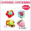 《日本綁毛用飾品》日本新年賀喜專用蝴蝶結 6631-4鵝黃色(單個) / 寵物飾品•造型