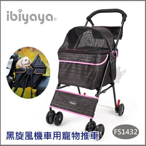 《 IBIYAYA依比呀呀 》黑旋風寵物推車FS1432 (機車可載推車)