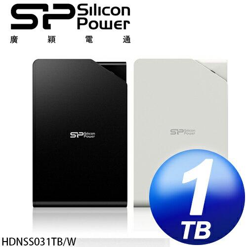 廣穎 Silicon Power Stream S03 1TB USB3.0 2.5吋行動硬碟