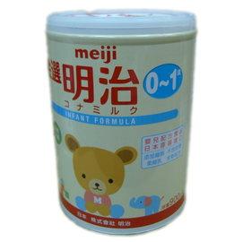 『121婦嬰用品館』金選明治嬰兒奶粉1號900G 8罐組(附贈品)