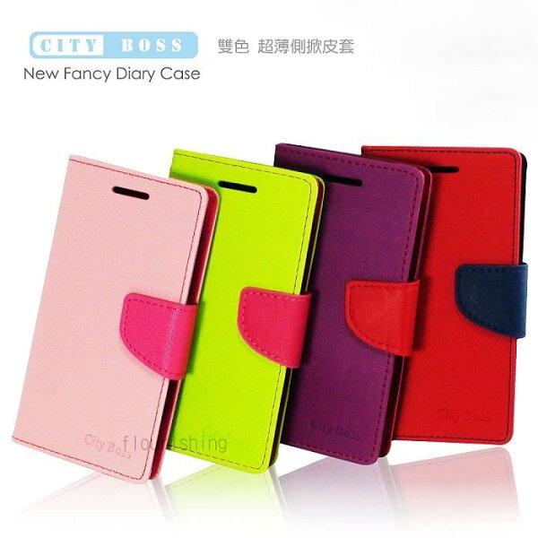 MIUI Xiaomi 小米機 2S MI2S 雙色側掀皮套/保護套/保護殼/皮套/手機套/外殼/皮套