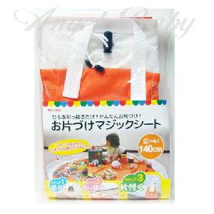 韓國【Edison】imama 聰明玩具收納袋 (橘) - 限時優惠好康折扣