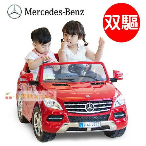 賓士BENZ--ML350 CDI 原廠授權 雙座雙驅 兒童電動車 遙控電動車