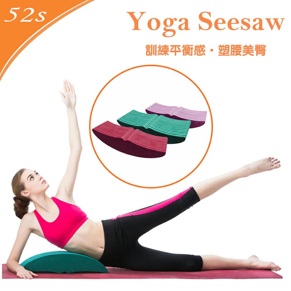 52s 瑜珈俏俏板 HSC-L01(附贈收納背袋) 0
