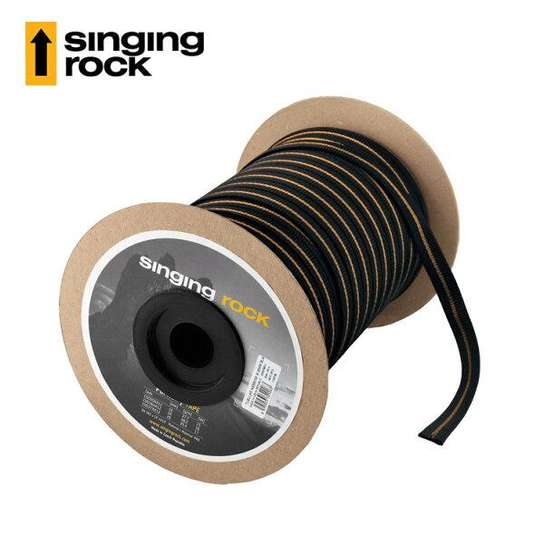 Singing Rock 20mm扁帶C0037 Tubular webbing (1公尺) / 城市綠洲(捷克品牌.攀岩.多用途)