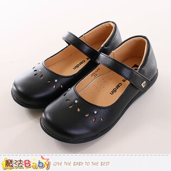 女學生皮鞋 皮爾卡登授權正版真皮內裡中小學生鞋 魔法Baby~sb2130