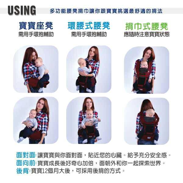 『121婦嬰用品館』PUKU 多功能腰凳揹巾 - 紅 3
