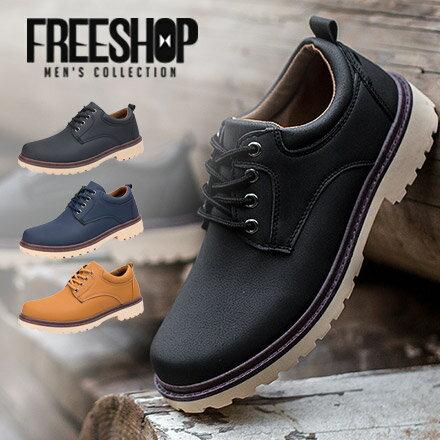 休閒鞋 Free Shop【QFSZG32】英倫風格圓頭皮質低筒綁帶馬丁靴高幫雪地軍靴短靴工作靴 三色