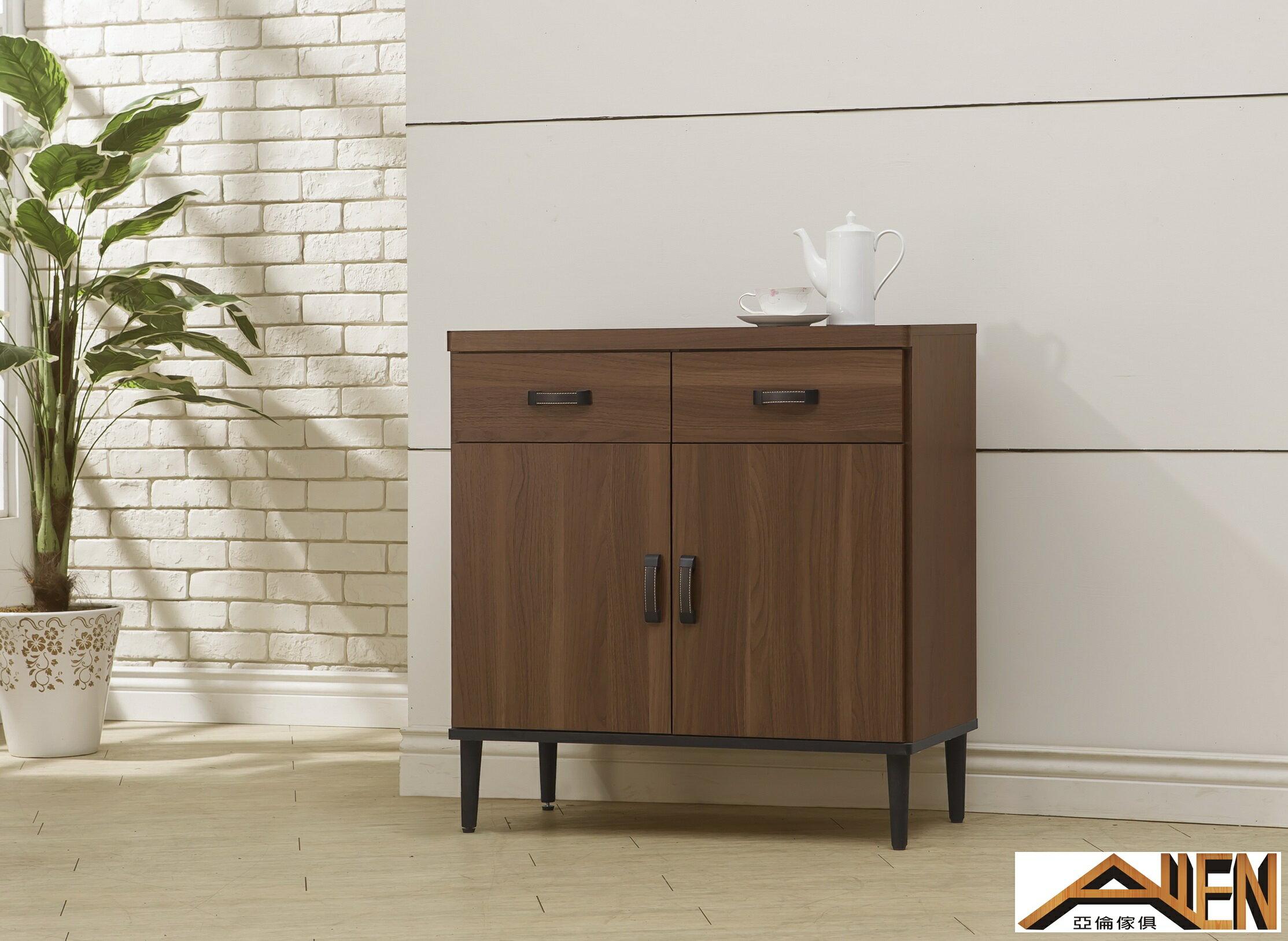 亞倫傢俱*亞當斯立體木紋雙門碗盤櫃全組 2
