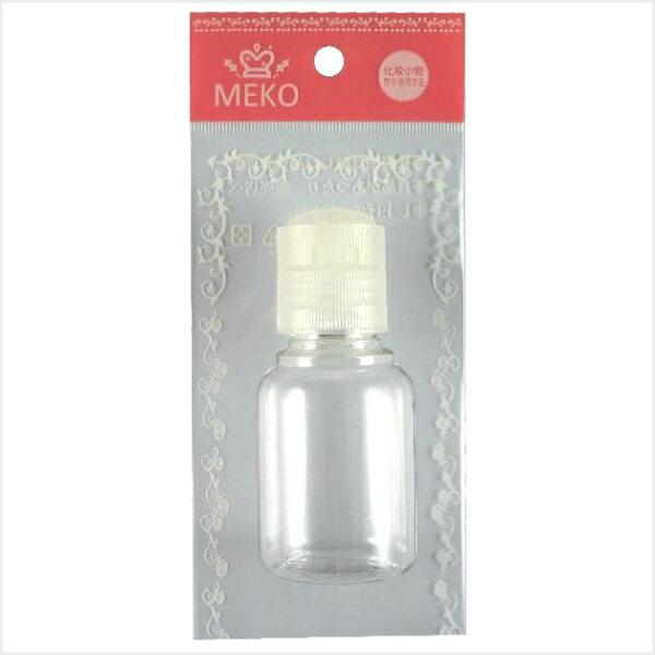 MEKO 圓形平押瓶(50ml) D-094