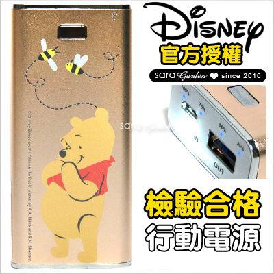 免運 官方授權 迪士尼 Disney 行動電源 5000mAh 口袋 迷你 小金磚 鋁合金 隨身 USB 移動 充電器 維尼【D0801017】