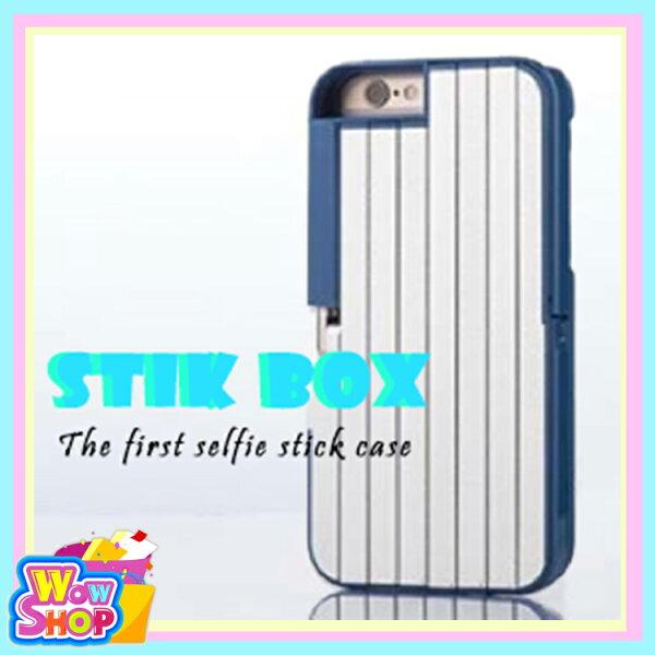 【stikbox】 自拍棒手機殼 for iPhone 6 /  iPhone 6 Plus