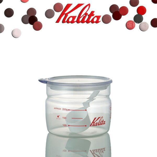 【日本】KALITA 玻璃密封罐200G