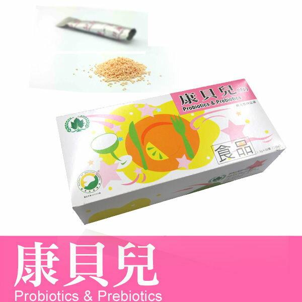 『121婦嬰用品館』葡眾 康貝兒(乳酸菌) 90條/盒