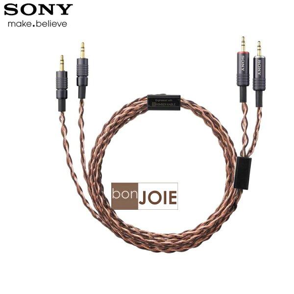 ::bonJOIE:: 日本進口 境內版 SONY MUC-B20BL1 (2米) 升級線 耳機線 (適用 MDR-Z7) (全新盒裝) 索尼 OFC MUCB20BL1 2m