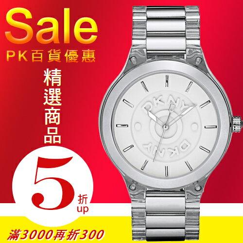 DKNY國際品牌經典時尚腕錶-白/41mm/NY8167公司貨/禮物/聖誕節