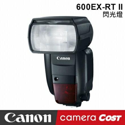 Canon Speedlite 600EX II-RT 閃光燈 公司貨 保固一年 - 限時優惠好康折扣