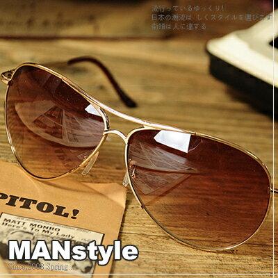 ☆ManStyle☆【A1X0109】消費滿1200元加購型男必備全框造型防紫外線太陽眼鏡!只要1元