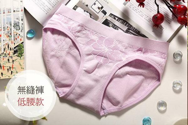 【SHIANEY席艾妮】no.772 女性無縫低腰褲 台灣製