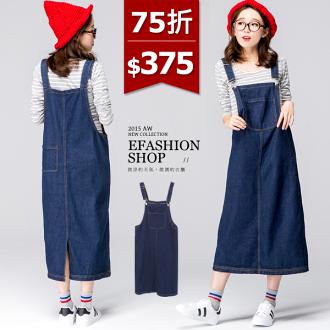 吊帶裙-叮噹口袋牛仔吊帶長裙-eFashion 預【C10655150】