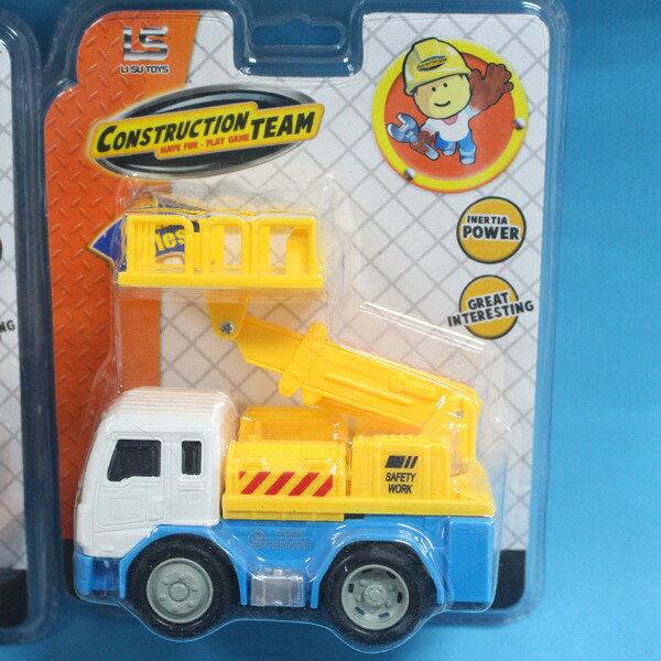 一般升降維修車 仿真慣性維修車玩具(明吊式)/一台入{促80}~CF108072