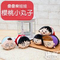 櫻桃小丸子週邊商品推薦PGS7 日本卡通系列商品 - 櫻桃小丸子 小丸子 野口 花輪 永澤 疊疊樂 玩偶 娃娃