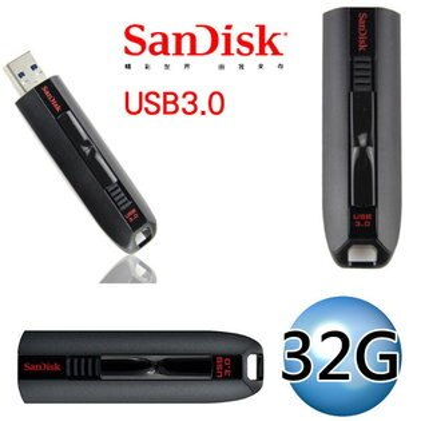 SanDisk Extreme USB3.0 CZ80 32G隨身碟