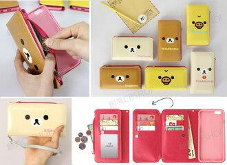 創美[K044] 韓國 拉拉熊 錢包 零錢 拉鍊 插卡 皮夾 皮套 手機殼 IPhone 6 6S Plus Note4 Note5 Note3 S7 S6 EDGE