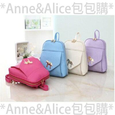 * Anne&Alice包包購 * ~韓版時尚新款小馬荔枝紋粉嫩糖果色雙肩包後背包單肩側背包破盤價~多色可供選擇~*