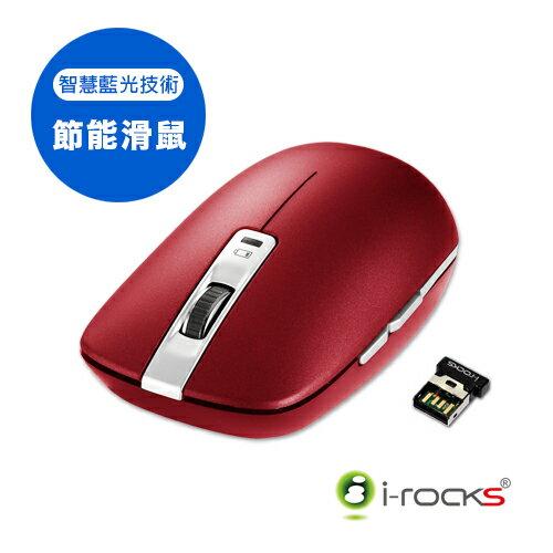 [福利品] i-Rocks IRM03 2.4GHz藍光節能無線滑鼠-紅
