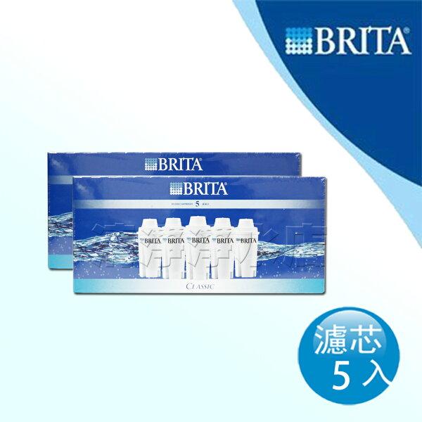 德國進口 BRITA CLASSIC 濾水壺專用 濾芯 傳統濾心5入一盒裝只賣1188元