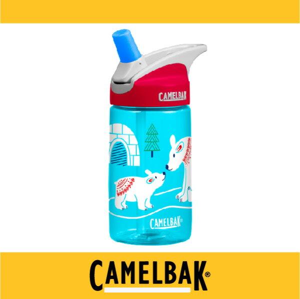 萬特戶外運動-CamelBak 美國補水專家 2016新品 400ml兒童吸管運動水瓶 CB54176 不溢漏 專治不愛喝水的小孩 (北極熊家族)