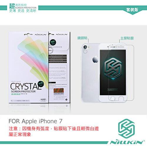 【愛瘋潮】NILLKIN Apple iPhone 7 超清防指紋保護貼 - 套裝版