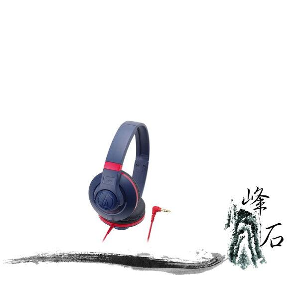 樂天限時促銷!平輸公司貨 日本鐵三角 ATH-S300 深藍色   攜帶式耳機