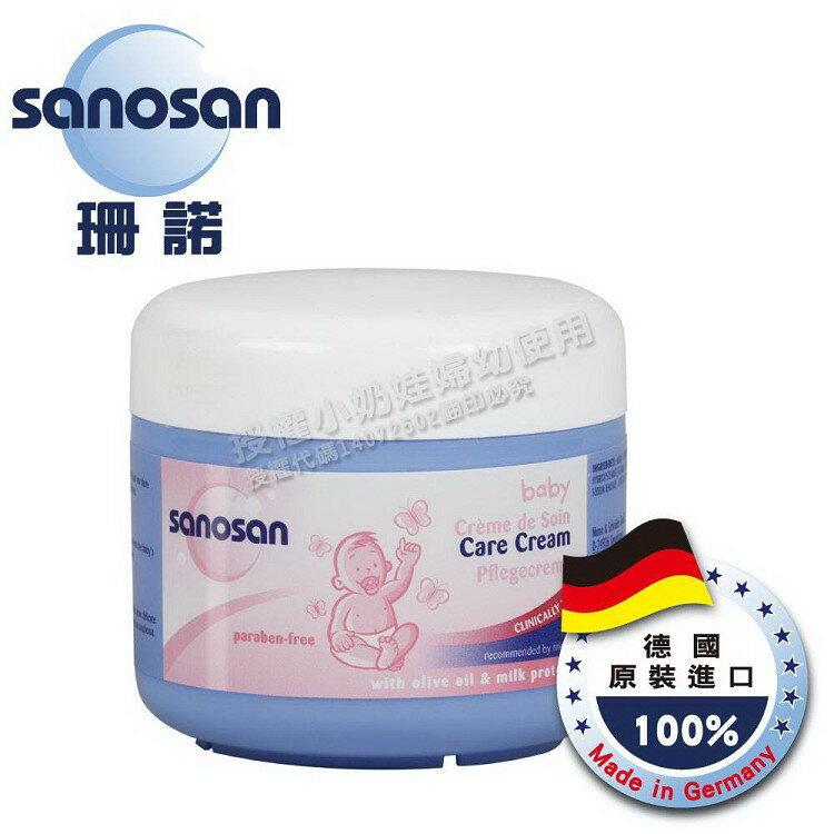 Sanosan 珊諾 - 寶寶護膚霜150ml 0
