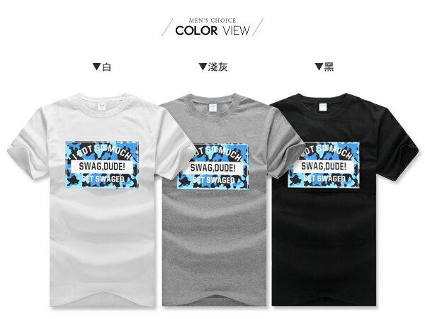 ☆BOY-2☆【PPK82123】休閒SWAG DUDE迷彩撞色男裝短袖T桖 1