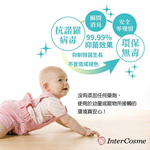 【大成婦嬰】日本製 諾羅剋星噴劑(01045) 400ml 安全零殘留 強力滅菌 瞬間消臭 環保無毒 2