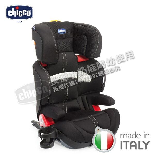 Chicco - Oasys 2-3 FixPlus 成長型汽車安全座椅(ISOFIX汽座) -極致黑
