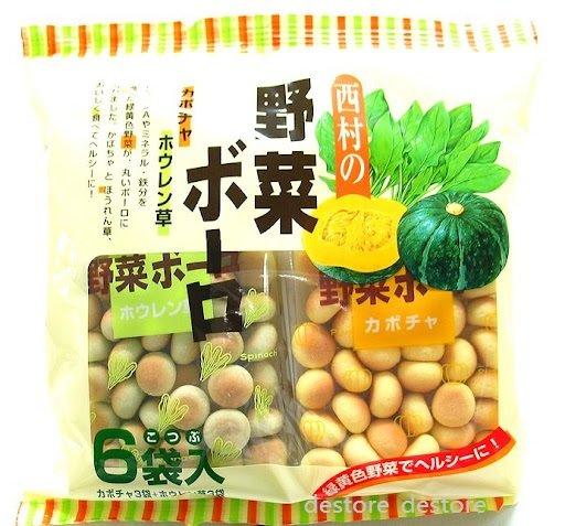 有樂町進口食品 日本西村野菜 蛋酥 ~波菜*3&南瓜*3 (共6袋入) J62 4904073687853 0