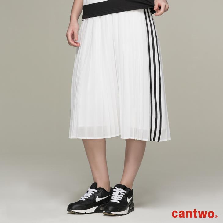 cantwo運動風側條百褶裙(共二色) 1