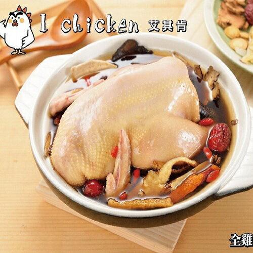 ~精燉全雞雞湯 ^(2入^)~^(3^~5人份 2500g^) 湯品 養生雞湯 麻油雞 十