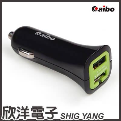 ※ 欣洋電子 ※ aibo 迷你雙USB車用充電器 3100mA (IP-C-AB231)/USB車充