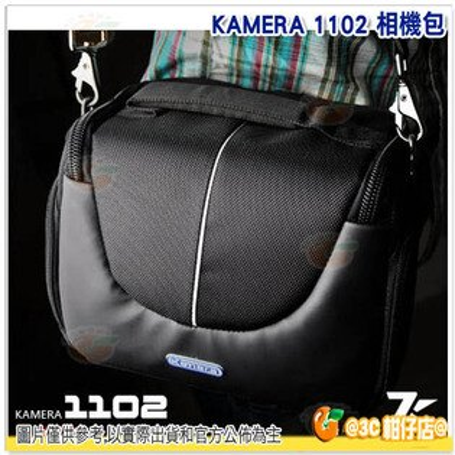 佳美能 Kamera 1102 專業攝影包 單眼 可裝一機一鏡一閃 760D 750D EPL7 X70 XPRO2 A6300 P610 P900