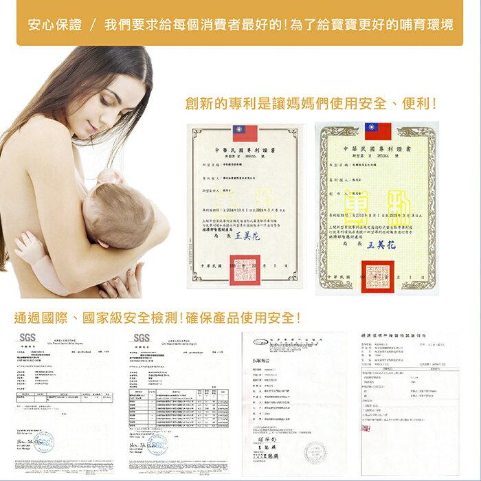 『121婦嬰用品館』傳佳知寶 茶壺型辨溫母乳袋 240ml(240入) 4